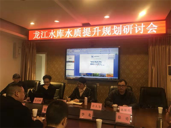 内江水文局积极做好龙江水库水质提升规划规划报告工作