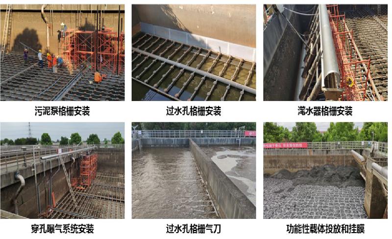 安吉县县城污水处理二厂(一期、二期)清洁排放提升改造项目