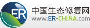 中国生态修复网